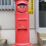 利府・岩切のみなさま。利府郵便局で塗替え相談会開催します。