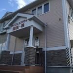 仙台市青葉区W樣屋根遮熱ハイクラスシリコン塗装工事完成しました